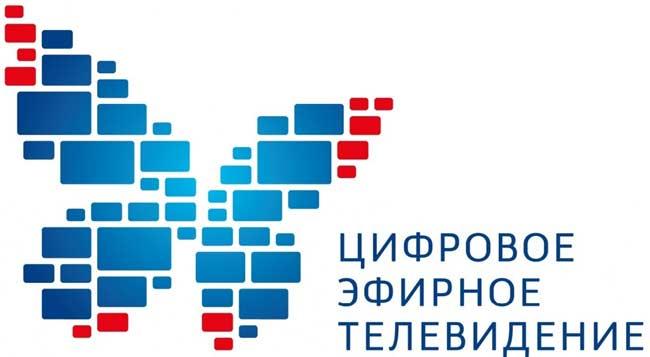 3 июня 2019 года в Нижегородской области прекратится аналоговое вещание обязательных общедоступных телерадиоканалов.